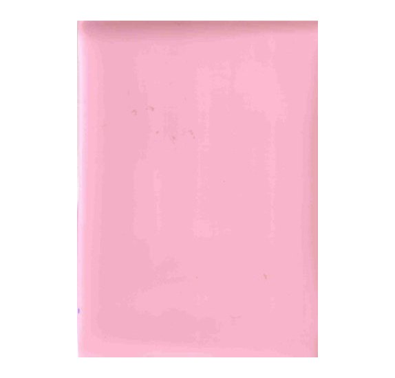 Flex vinyle polyuréthane 210x340mm - Craft Robo - Rose